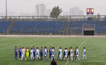 Estadio San Joaquin